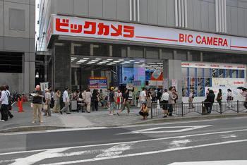 Kyotobic3