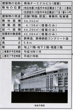 Takashimaya2