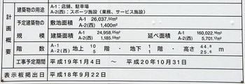 Amagasaki2