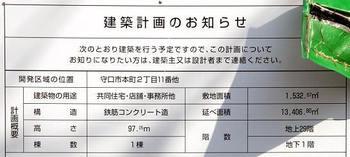 Moriguchi2
