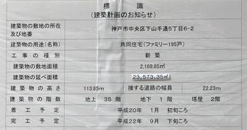 Kobe9