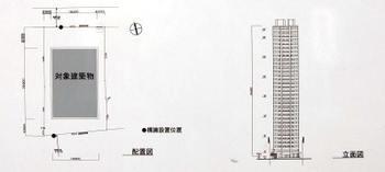 Matsuyamachi4
