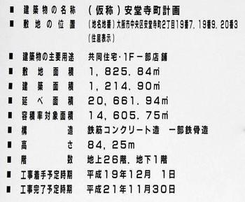 Matsuyamachi6