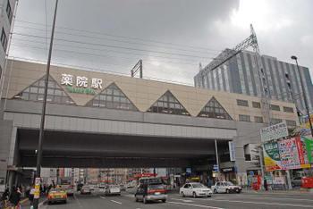 Tenjin6