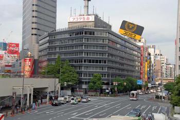 Osaka2