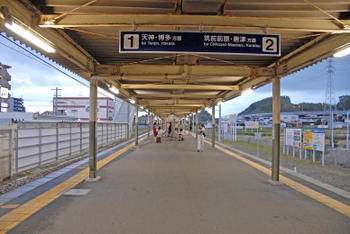 Fukuokakyudai19