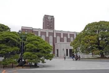 Kyotounv11