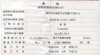 Koubeyamate08012