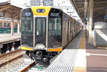 Amagasaki38