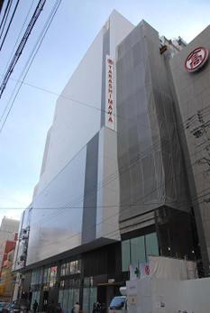 Osakananba08021
