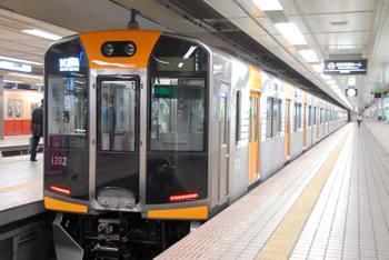 Osakahanshin08021