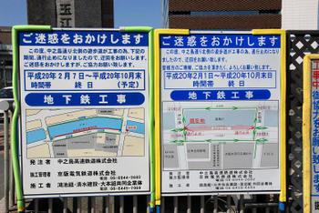 Osakanakanoshima08023
