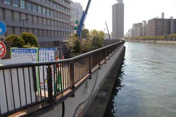 Osakanakanoshima08024