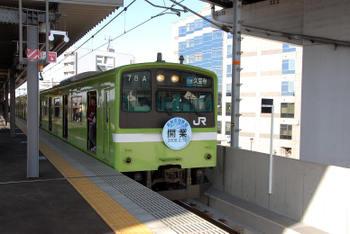 Jrhigashi1