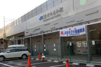 Jrhigashi27