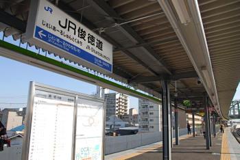 Jrhigashi34