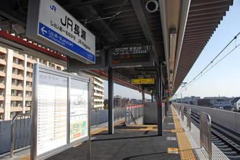 Jrhigashi44
