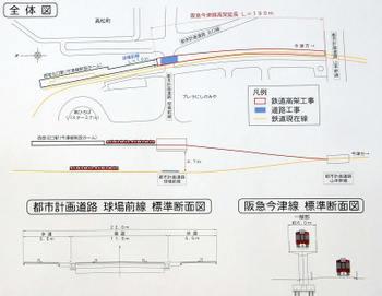 Nishinomiya08053