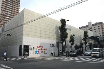Osakanagahori08071