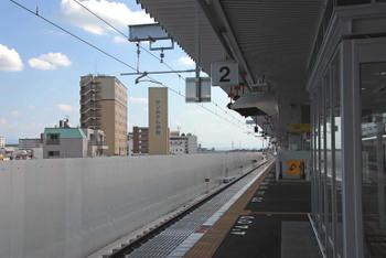 Nara08086