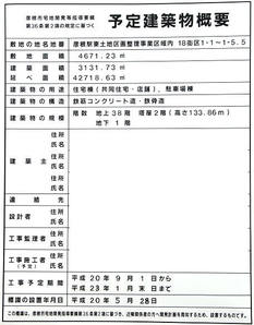 Hikone08087
