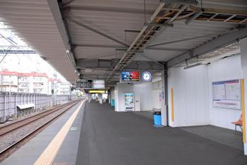 Kyotoyodo08095