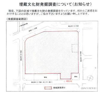 Kobesannomiya08103