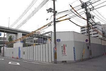 Osakaorix080112