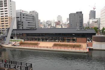 Osakananba081113