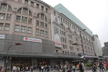 Osakananba081133