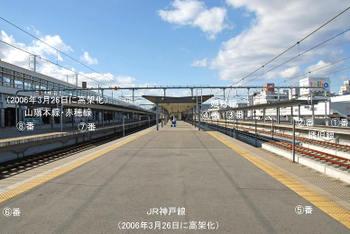 Himeji08121