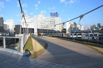 Osakaocat08122