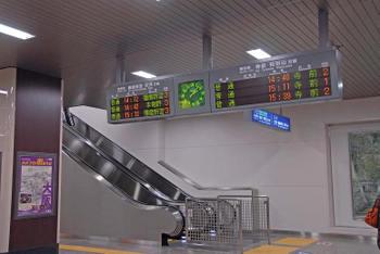 Himeji081217