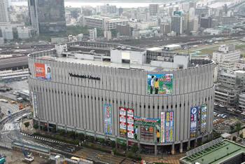 Kyotoyodobashi081206