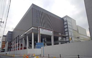 Kyotominami081204