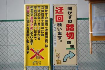 Amagasaki090110