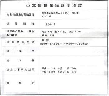 Takatsuki09015