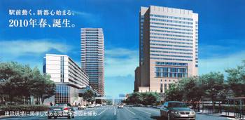 Hiroshimahiroshima09014_2