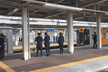 Amagasakieki09018
