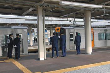 Amagasakieki09019