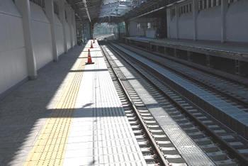 Osakahanshin090128