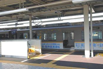 Amagasakieki09021