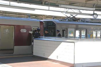 Amagasakieki09022