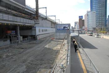 Osakashinosaka09035