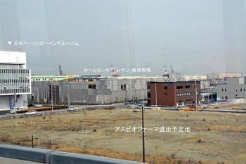 Kobedaiichi09032