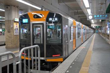 Osakahanshin090352