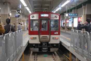 Osakahanshin090353