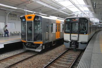 Osakahanshin090356