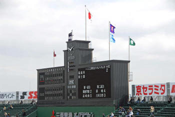 Nishinomiyaikoshien09038