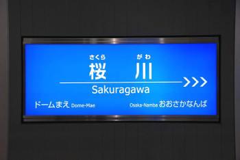 Osakahanshin090321